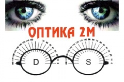 Optika Milovac 2M