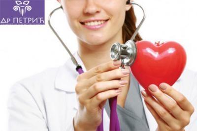 kardioloki, pregled, sa, ekgom, , 24h, holter, krvnog, pritiska, ili, ultrazvuk, srca